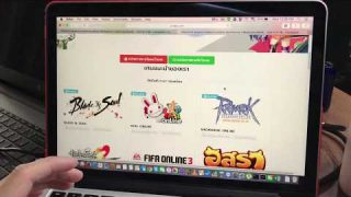 หาเงินหลัก 100,000 บาท จากเกมส์ออนไลน์ 2020 สร้างรายได้ฟรี